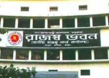 e-TIN এর জন্য registration করুন
